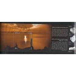 O) 2005 JORDAN, DEAD SEA SALINAS FORMATIONS - AQUIFER, EXPO 2005 AICHI - JAPAN,