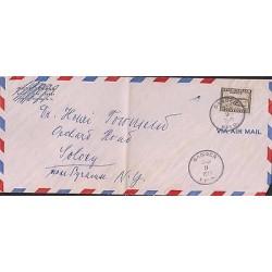 E)1949 CANADA, NEWFOURLAND, SALMON KING OF THE RIVERS, CIRCULAR GANDER CANC.