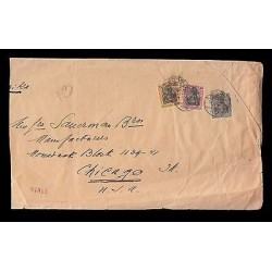 E)1923 GERMANY, DEUTCHES REICH, PAIR OF 3, CIRCULATED COVER TO CHICAGO, XF