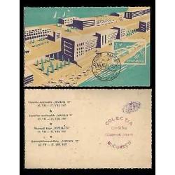 B)1967 ROMANIA, ISLAND, BEACH, BUILDINGS, GENERAL VIEW HOTEL, MAMAIA BEACH, MAXI