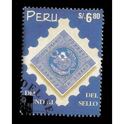 E)1998 PERU, STAMP DAY, 1198 A537, MNH