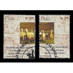 E)2000 PERU, ALPACA WOOL INDUSTRY, ANIMAL, 1252 A571, PAIR OF 2,CTO, MNH