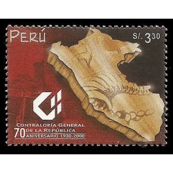 E)2000 PERU, COMPTROLLER GENERAL, 70TH ANNIV. 1255 A574, MNH