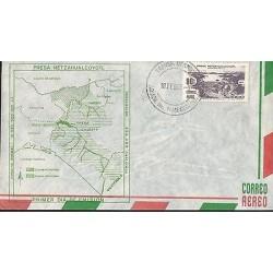 B)1965 MEXICO, WATER, DAMNED, NETZAHUALCOYOTL DANN OPENNING, AIRMAIL, FDC