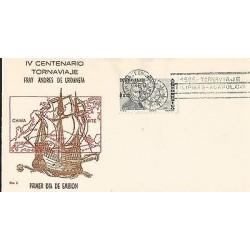 B)1966 MEXICO, HISTORY, TRAVEL, BOAT, MARINE AND COSMOGRAFO, FRAY ANDRES DE URDA