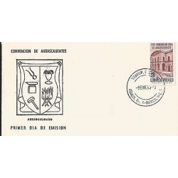 B)1966 MEXICO, CONVENTION, SYMBOLS, BUILDINGS, ARCHITECTURE, CONVENTION OF AGUAS