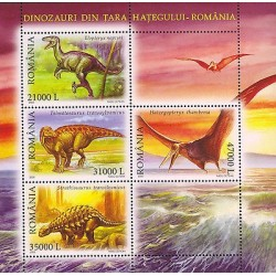 E)2005 ROMANIA, DINOSAURS, DINOSAUR HATEG, 4707-4710 A1349, SOUVENIR SHEET OF 4