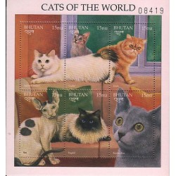 E)1997 BHUTAN, CATS OF THE WORLD, FELINES, ANIMAL, SOUVENIR SHEET OF 6, MNH