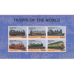 E)1996 BHUTAN, TRAINS OF THE WORLD, RAILWAYS, LOCOMOTIVES, CHILE, FRANCE, NORWAY