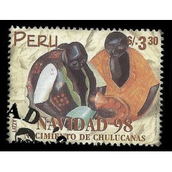 E)1998 PERU, CHRITSTMAS, BIRTH OF CHULUCANAS, 1200, A539, MNH