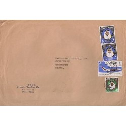 E)1974 QATAR, SHEIKH KHALIFA BIN ZAYED AL NAHYAN, PRESIDENT, VC-10 GULF AVIATION