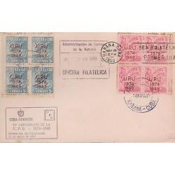 E)1950 CARIBBEAN, 75TH ANNIV OF UPU, CIGAR AND ARMS OF CARIBBEAN, BLOCK OF 4