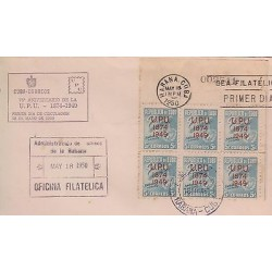 E)1950 CARIBBEAN, 75TH ANNIV OF UPU, CIGAR AND ARMS OF CARIBBEAN, BLOCK OF 6, F
