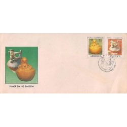 E)1989 PERU, UPAE, EMBLEM AND PRECOLUMBIAN MEDICINE JARS, FDC