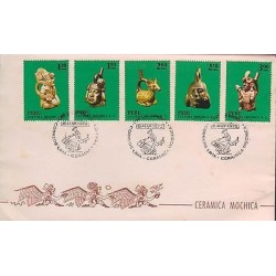 E)1972 PERU, SEATED WARRIOR MOCHICA, PAIR OF 5, FDC