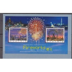 rO)2006 AUSTRIA, JOINT ISSUE HONG KONG, FIREWORKS OF SWAROVSK, SPECIAL ISSUE, XF