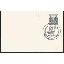 E)1971 AUSTRIA, MARCOPHILIA, ANNEMARIE PRÖLL,DOWNHILL SKIING, FDC
