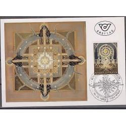 O) 1989 AUSTRIA, MAXIMUM CARD, HIMMLISCHES JERUSALEM GOBELIN, AUTHOR ERNST STEI