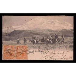 E)1916 ECUADOR, VIEW OF CHIMBORAZO, VOLCANO, PEOPLE, HORSES, OLD PICTURE, PHOTOG