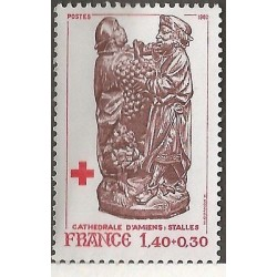 E)1980 FRANCE, CATHEDRAL OF AMIENS, STALLS, SCULPTURE, RED CROSS, GRAPES