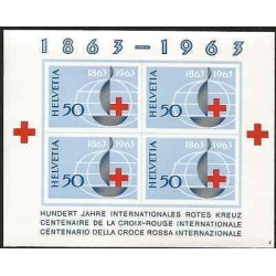 B)1963 SWITZERLAND, RED CROSS, MEDICINE, EMERGENCY, ORGANIZATION, HUNDERT