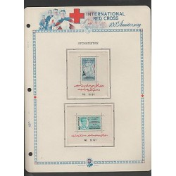 O)1963 AFGHANISTAN, SOUVENIR, RED CROSS, 100 TH ANNIVERSARY, MNH