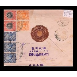 E)1924 ECUADOR, GARCIA MORENO, STRIP OF 3, VALDEZ, STRIP OF 2, ROCA STRIP OF 2,