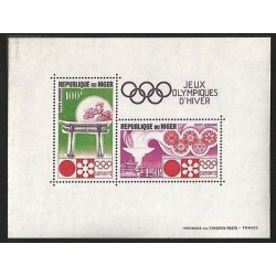 B)1972 NIGER, SLIDING BLOCK, HINGES, OLYMPIC GAMES, WINTER OLYMPICS, SAPPORO 72