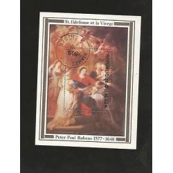 B)1640 NIGER, RELIGION, PAINTINGS, FAITH, ST.IIDEFONSE ET LA VIERGE, PAINTER PET