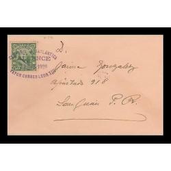 E)1928 ECUADOR, GARCIA MORENO, 202 A72, CIRCULATED COVER TO SAN JUAN-PUERTO RICO
