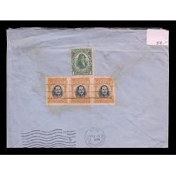 E)1910 ECUADOR, PRESIDENT ROBLES, 204- A73, JOSE MEJIA VALLEJO, 181 A62, CIRCULA