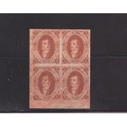 O) 1865 ARGENTINA, PROOF, PRESIDENT 1826 TO 1827 BERNARDINO RIVADAVIA - 5 CENTAV