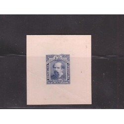 O) 1888 ARGENTINA, DIE PROOF, PRESIDENT FROM 1874 TO 1880 AVELLANEDA -10 CENTAV