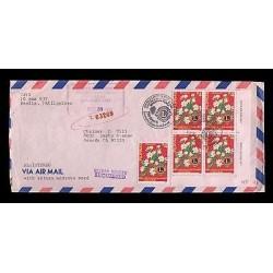E)1990 PHILIPPINES, SAMPAGUITA, FLOWERS, 29TH ORIENT & SOUTHEAST ASIAN LIONS