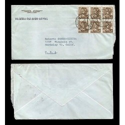 E)1962 ITALY, ITALIAN POST, ILUSTRATION, BLOCK OF 6, AIR MAIL, CIRCULATED COVER