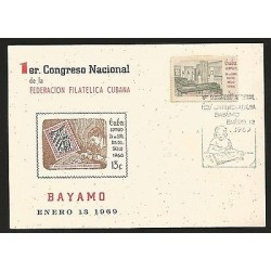 C) 1969 MEXICO FDC, BOY SCOUTS, FLAMES AND LOGO