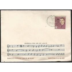 G)1936 GERMANY, ZEPPELIN-PRES. VON HINDENGURG, CIRCULAR REDGERMANY AIRMAIL EUROP