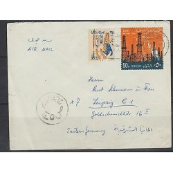 O) 1967 AFRICA, OIL - PLATFORM, CAVE PAINTING, COVER TO GERMANY, COVER XF