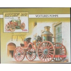 O) 2001 CAMBODIA, CAR PUMP - STEAM, ANTIQUE CAR 1898, SOUVENIR MNH