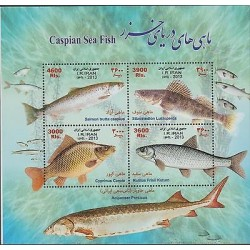 O) 2013 MIDDLE EAST, FISH, SOUVENIR MNH