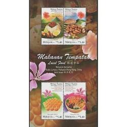 O) 2014 MALAYSIA, FOODS, KELUARAN BERSAMA JOINT ISSUE CHINA,