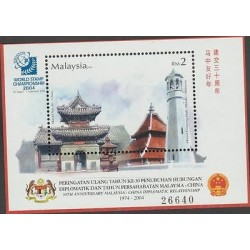 RO) 2004 MALAYSIA, ARCHITECTURE, MASJID NIU JIE, MASJID KAMPUNG HULU, JOINT ISSU