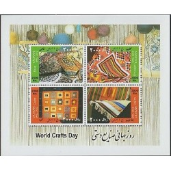 O) 2012 MIDDLE EAST, TEXTIL - WORLD CRAFTS DAY, SOUVENIR MNH