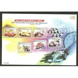 O) 2003 CHINA-MACAU, EMBOSSED, RACE CARS AND MOTORCYCLES, SOUVENIR MNH