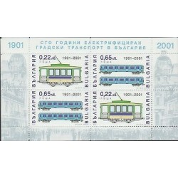 O) 2001 BULGARIA, ELECTRIC TRAIN 1901 - TRAM, SOUVENIR MNH
