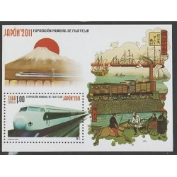 O) 2011 JAPAN, TRAIN, SNOWY, TRANSPORT HISTORY IN PICTURES, SOUVENIR MNH