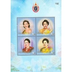 E)2012 THAILAND, QUEEN SIRIKIT, 80TH ANNIV., S/S, MNH