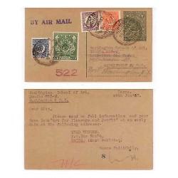 E) 1957 PAKISTAN, POSTAL STATIONARY CIRCULATED TO WASHINGTON MUTIPLE