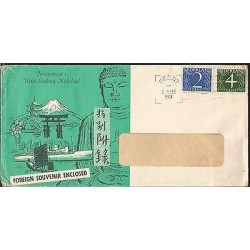 E)1961 NETHERLANDS, BUDDHA, ASIAN CULTURE, FDC