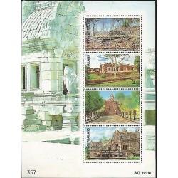 E) 1997 THAILAND, PHAROM RUGN HISTORICAL PARK, SOUVENIR SHEET, S/S, MNH